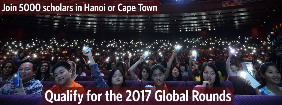 Qualify for the 2017 Global Rounds